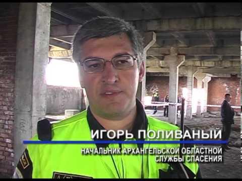 Программа Спасатели от 20 июня 2005 года