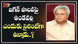 Why Undavalli Arun Kumar is Not Responding On AP Politics..