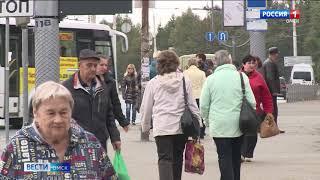 Уже сегодня в Омской области ожидаются дожди и похолодание