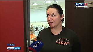 Свою историю спасения людей рассказали добровольцы поисково-спасательного отряда «Лиза Алерт»