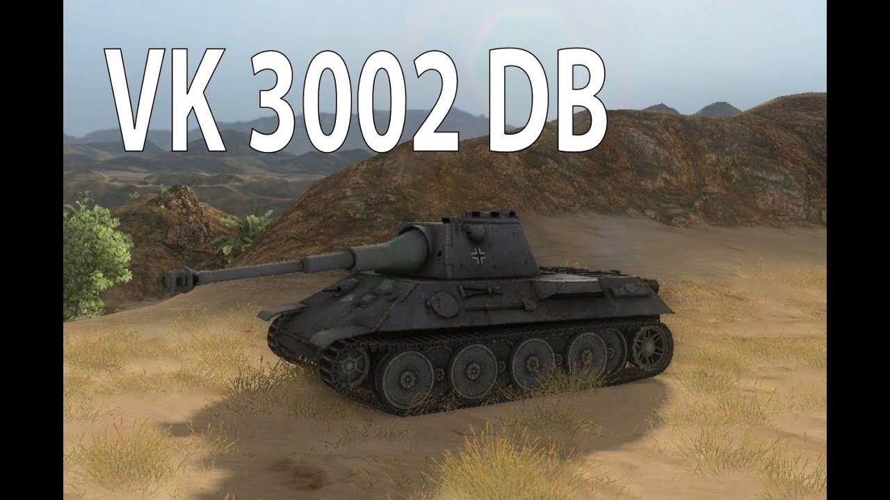 VK 3002 (DB) - обзор