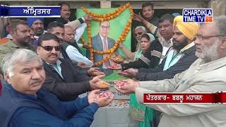 Rehdi Fadi Union Pay Tribute to Dr Ambedkar on Death Anniversary
