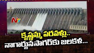 Exclusive visuals: Four gates of Nagarjuna Sagar dam lifte..