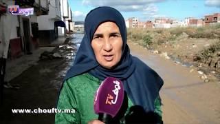 بالفيديو:معاناة حقيقية لساكنة منطقة معزولة بتطوان..لا ضوء لا طريق و المسؤولين آوت    |   روبورتاج