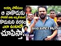 Manchu Manoj Serious Warning About Singareni Colony 6 Years Old Girl Incident | Its Andhra Tv