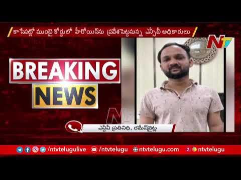 NCB to produce Tollywood heroine, drug peddlers in Mumbai court; role of drug mafia Karim Lala emerges