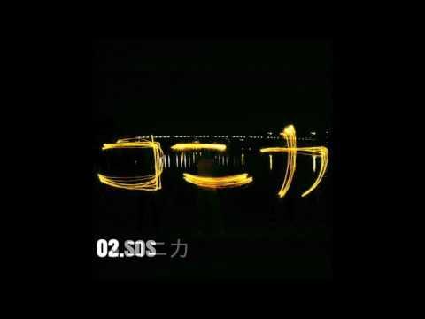 2nd demo single 『コニカ』trailer