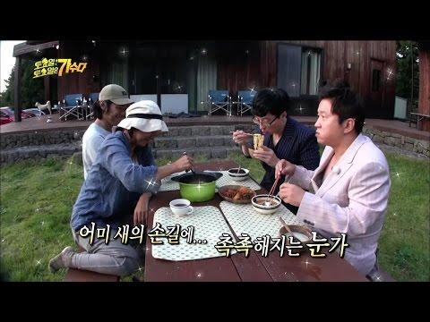 【TVPP】Yoo Jae Suk - Embarrassed because of Hyo Ri, 왜 이래?! '마더 효레사' 이효리에 당황한 재석 @ Infinite Challenge