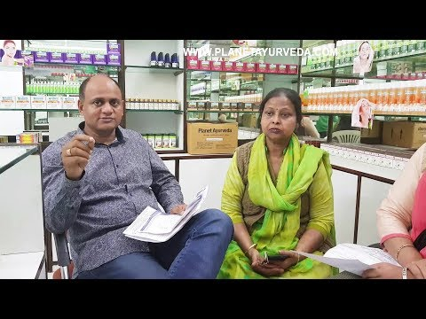 Chronic Kidney Disease Treatment By Ayurveda - True Testimonial