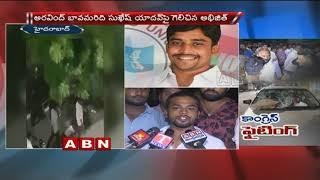 Anjan Kumar Yadav's son assaults NSUI Hyd chief..