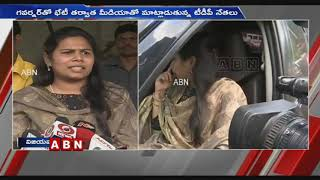 Varla Ramaiah, Bhuma Akhila Priya Speak To Media After Mee..