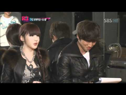 KPOPSTAR ep9 . YG Training -  High Praise