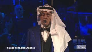 Andrea Bocelli in Winter at Tantora, Saudi Arabia, Al Ula