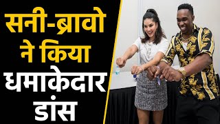 Dwayne Bravo and Sunny Leone dance on Champion song, Video..