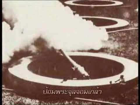 Tipitaka Documentary : King of Siam Tipitaka 1893