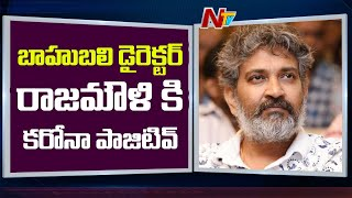 Director SS Rajamouli, family members test positive for CO..