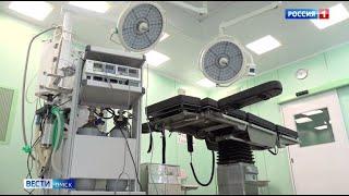 Омский НПЗ передал современное оборудование для блока экстренной хирургии детской больницы №3