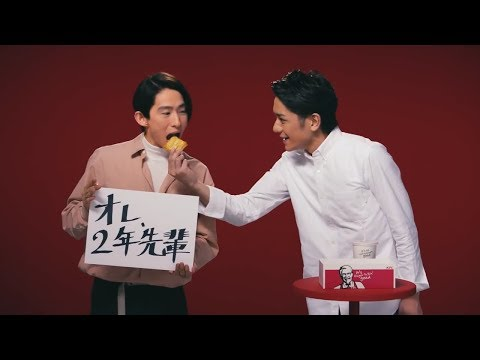 【日本CM】瀧澤秀明三宅健新組合「KEN☆Tackey」出道顧名思義賣肯德基