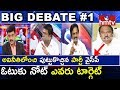 Big Debate: KCR Review on Note for Vote Case