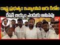 BJP MLA Raghunandan Rao Demands CM KCR On Free Ration Rice to Ration Card Holders   TRS   YOYO TV