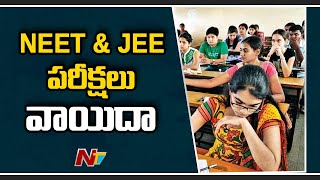 NEET and JEE Exams postponed to September; dates declared..