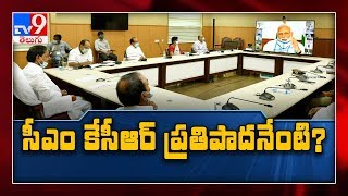 What are KCR proposals in PM video conference with CMs tod..