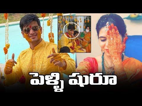 Hero Nikhil participates in marriage ritual- Pallavi Varma- Pasupu function