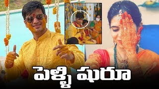 Hero Nikhil participates in marriage ritual- Pallavi Varma..