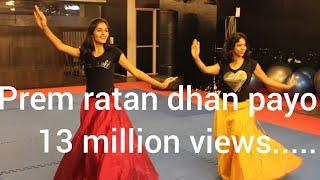 PREM RATAN DHAN PAYO EASY CHOREOGRAPHY- SALMAN KHAN- SONAM- RITU'S DANCE STUDIO SURAT.