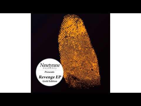 Ninetynine - Pier 12