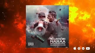 Drill Team Presents Awalassana (අවළස්ශන) ft. Manasick, Minol & BEE @BEEHIVE [නරා සංදේෂය]