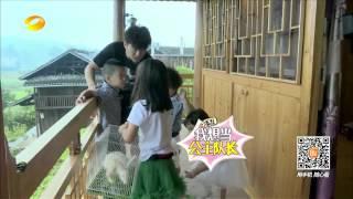 《爸爸去哪儿3》看点:康康超强哥哥力搞定诺一 Dad, Where Are We Going 3 09/18 Recap: Good Brother Kang Kang【湖南卫视官方版】