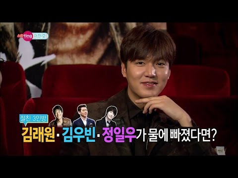 【TVPP】Lee Min Ho - Interview about new movie, 이민호 - 강한 남자로 돌아온 한류 스타 이민호 [2/2] @ Section TV