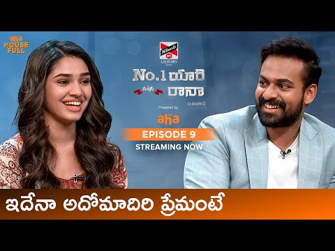 No. 1 Yaari: Krithi Shetty and Vaishnav Tej match in using common words, streaming on aha