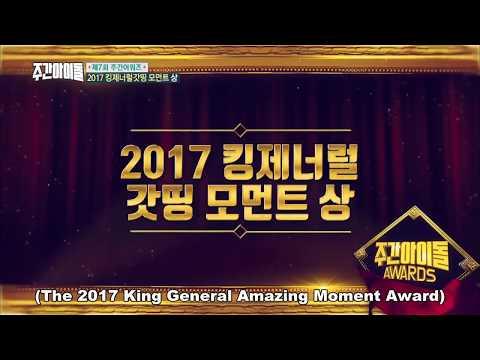 171227 Weekly Idol Ep 335 [Eng Sub] - 7th Awards (Super Junior x Wanna One x Shin Hye Sung x iKon)
