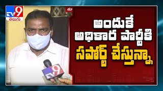 My words are distorted: Jana Sena MLA Rapaka Vara Prasada ..
