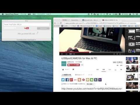 Mac 専用 YouTubeダウンローダ & mp3 リトリーバ・Airy(エアリー)