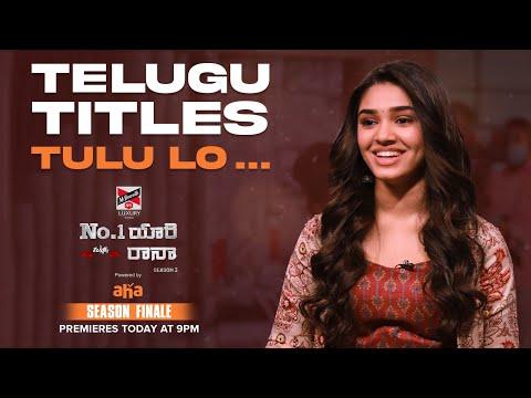No 1 Yaari finale promo- Telugu titles translation- Krithi Shetty, Vaishnav Tej