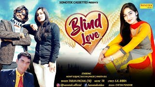 Blinde Love – TR Rohtak – Mohit King