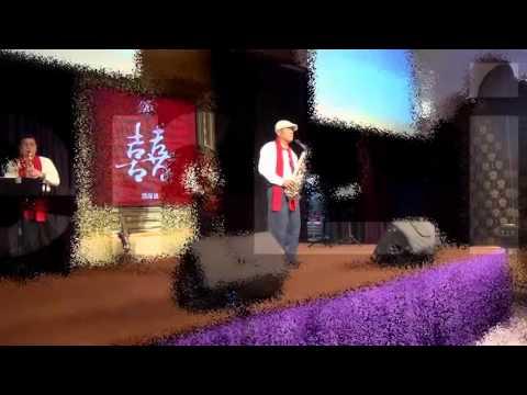 鄧麗君 空港 薩克斯風  陳瑞麟獨奏 潮港城