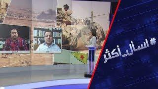 لماذا كشفت تركيا قواعد أمريكا في سوريا؟     -