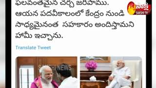 Tweet: I assured Jagan of extending all possible help to A..
