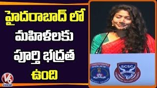 Actress Sai Pallavi addresses at She M Power Women's Concl..