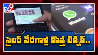 New Scam Alert : Don't share WhatsApp verification PIN wit..