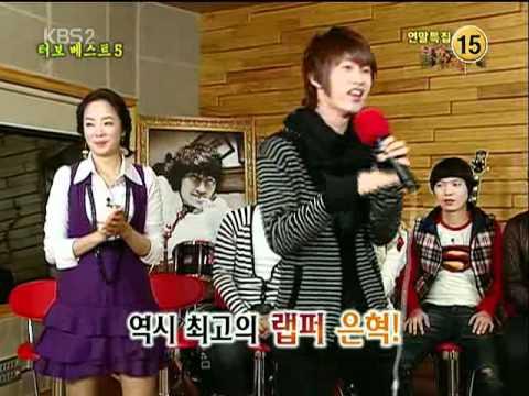 Eun Hyuk (SJ) Singing Turbo Songs & Dancing