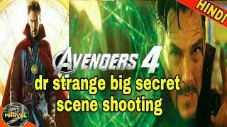 AVENGERS 4 DR STRANGE MAJOR SCENE | SCERET CHARACTER?  (IN HINDI)