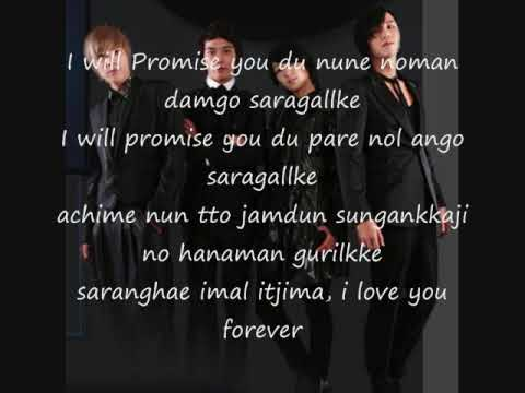 Promise lyrics You're beautiful ost