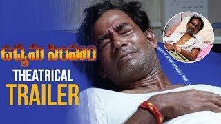 KCR biopic: Official trailer of Udyama Simham..