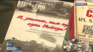Сегодня в парке «Россия -моя история» открылась уникальная выставка