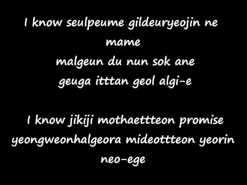Se7en - lalala with lyrics